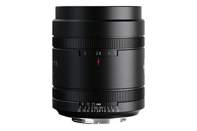 Meyer Optik Somnium II 85mm F1.5 Lens